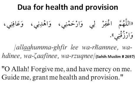 Wazifa For Husband Health And Long Life